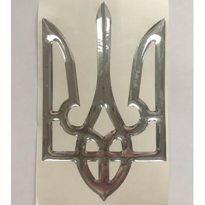 Наклейка силиконовая Герб Украины (серебристый)
