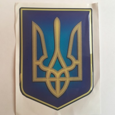 Наклейка силиконовая Герб Украины (цветной)