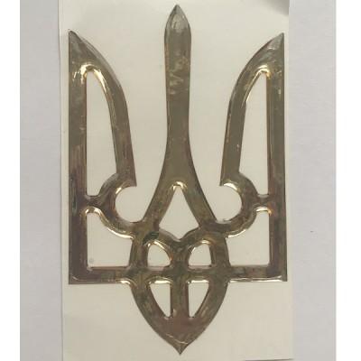 Наклейка силиконовая Герб Украины (золотистый)