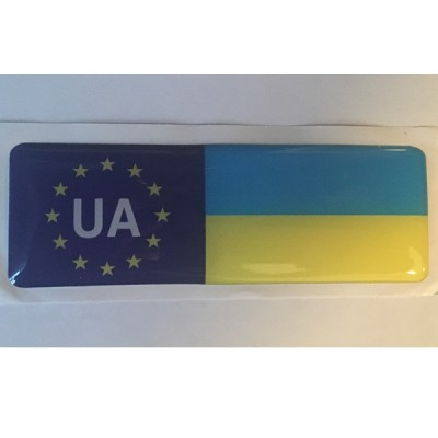 Наклейка силиконовая Флаги Украины и Евросоюза