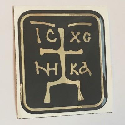 Наклейка силиконовая Спаси и сохрани (черная)