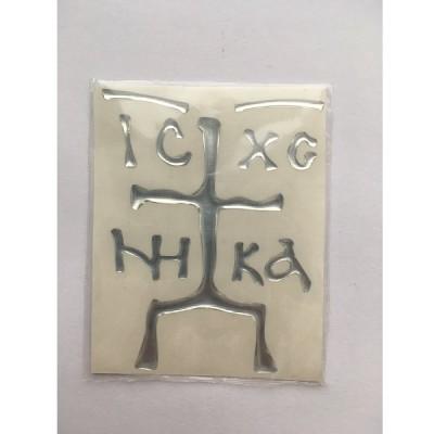 Наклейка силиконовая Спаси и сохрани (серебристая) №2