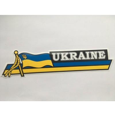 Наклейка символика Украины