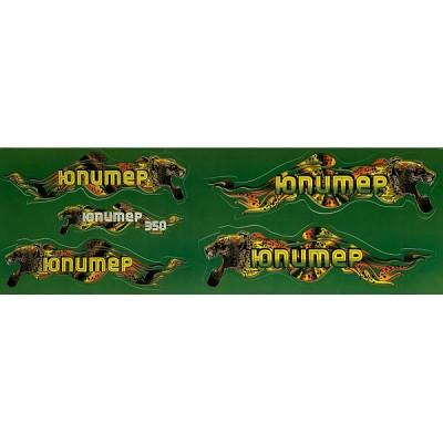 Наклейка Юпитер длинная (зелёная)