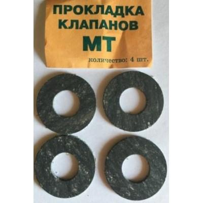 Прокладка ПРУЖИНЫ клапанов МТ 4 шт