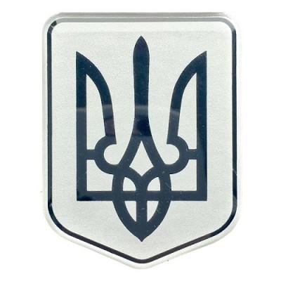 Наклейка силиконовая герб Украины (серо-черная)