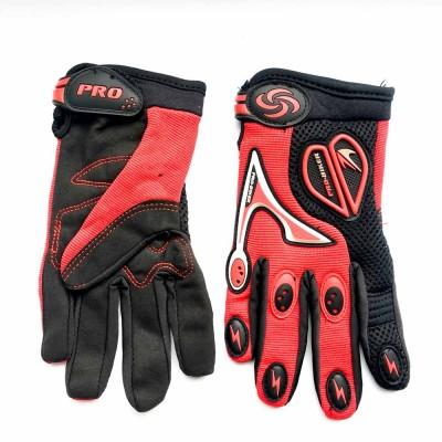 Мотоперчатки MOTO-SPORT II (красные)