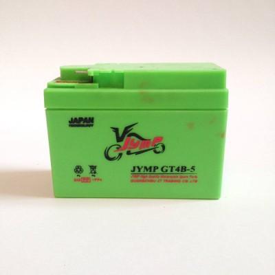 Аккумулятор для скутеров широкая таблетка (гель) GT4B-5 (110.85.47)