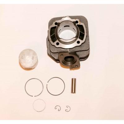 Поршневой комплект HondaDio-65 диаметр 43мм